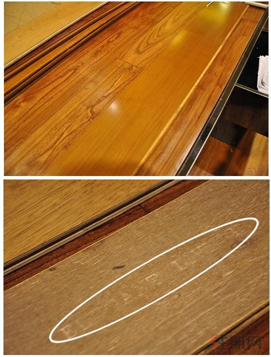 柚木多层实木地板