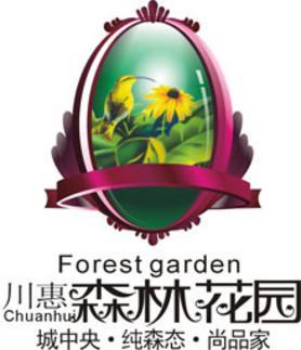 百色川惠森林花园