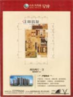 中国桂林·凤凰城星座两房户型