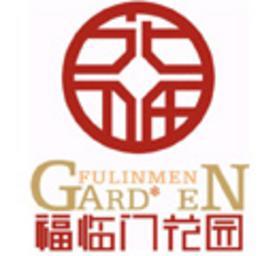 福临门花园