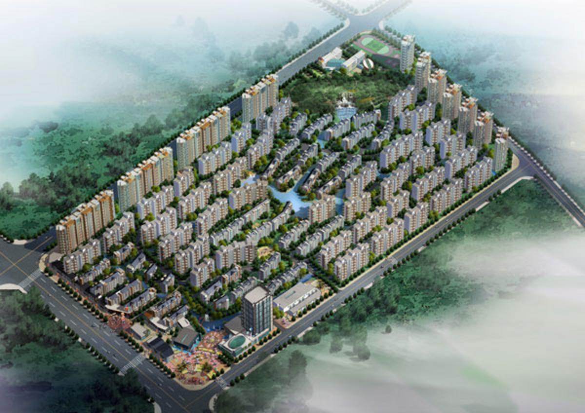 远辰国际新城