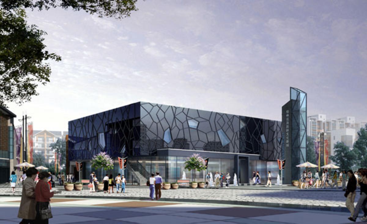 远辰·国际新城