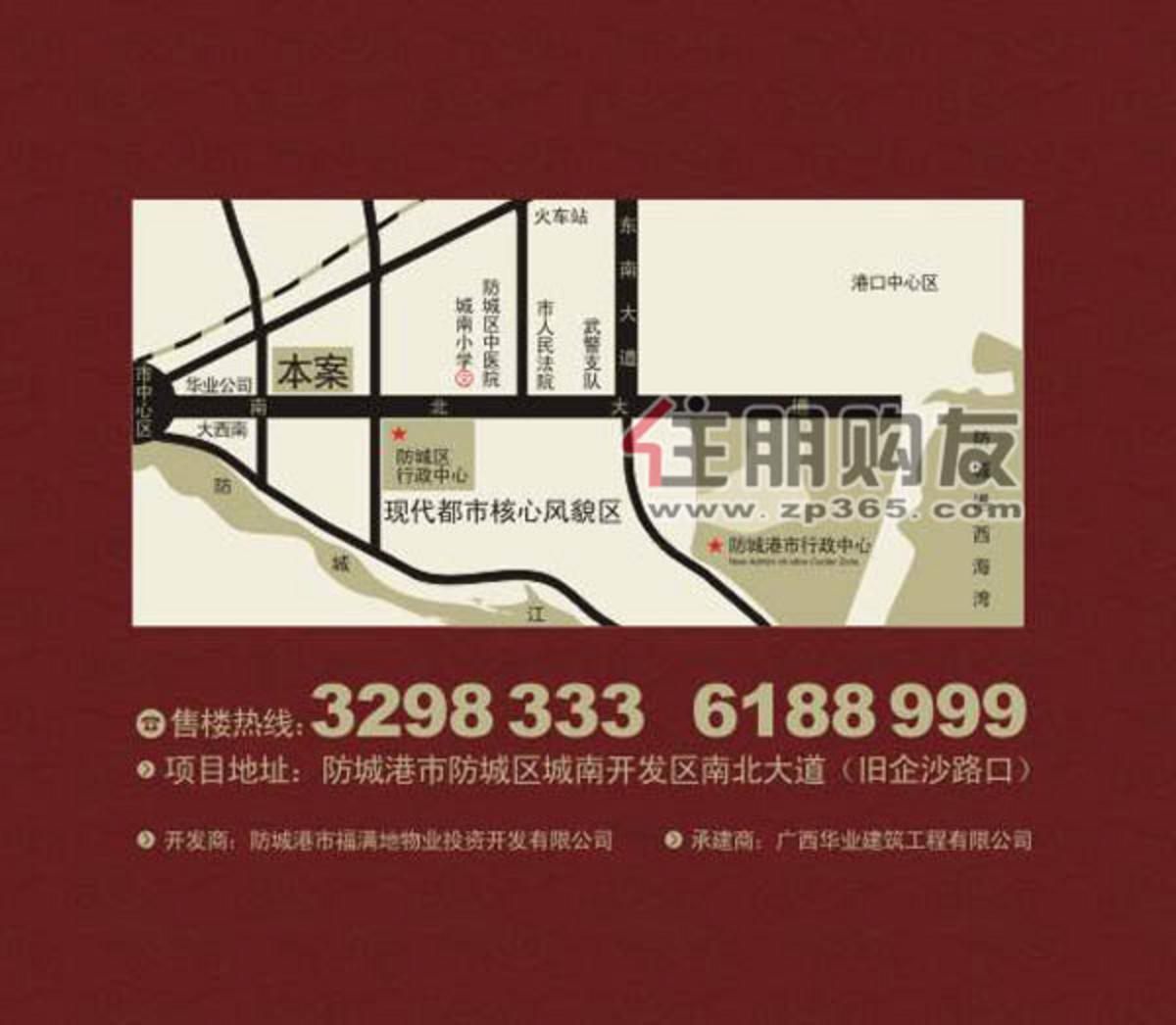 福满地•世纪华庭交通图