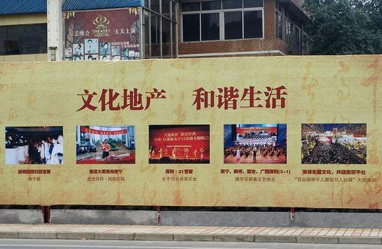 外墙广告图片