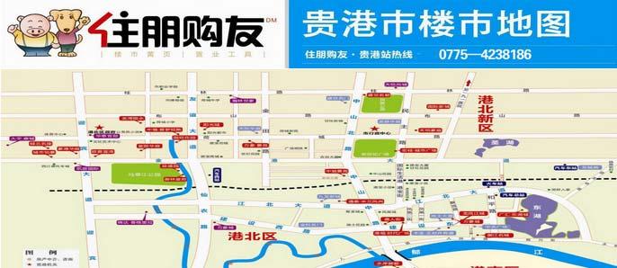 2013年贵港楼市地图