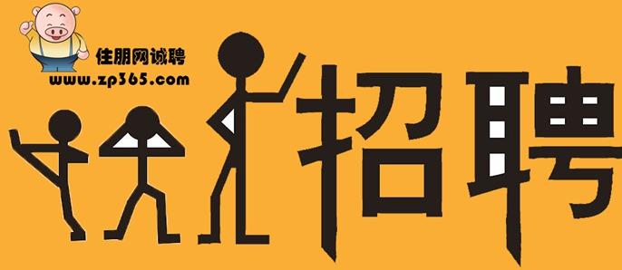 logo 标识 标志 设计 矢量 矢量图 素材 图标 686_298