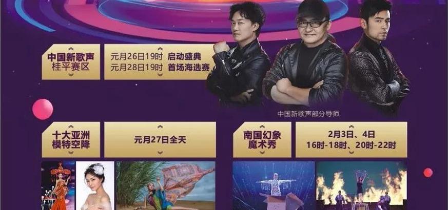 2018全面升级,锦洲·时代广场携三台大戏载誉归来!