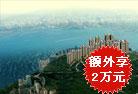 [青秀区]招商·雍景湾
