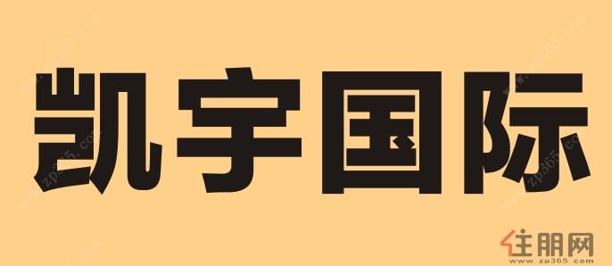 【青秀区】凯宇国际