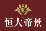 【江南区】南宁恒大帝景