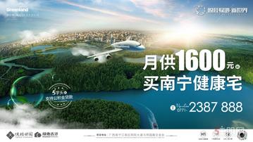悦桂绿地新世界