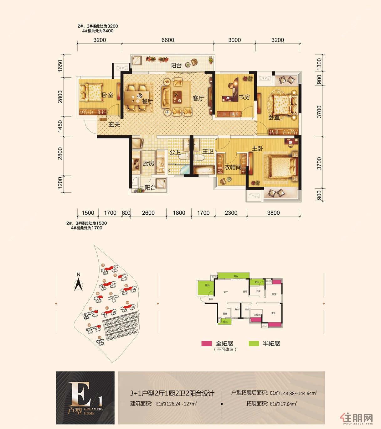 中海国际社区:户型图