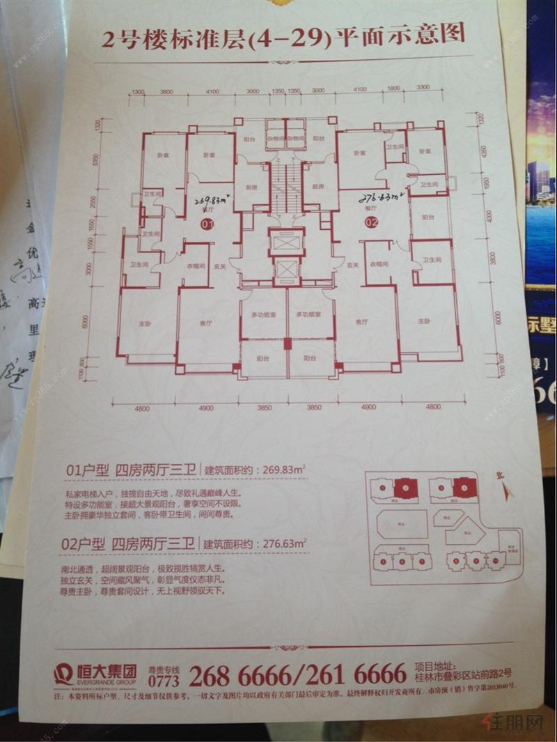 层01号3室2厅2卫2阳台,建筑面积:186.00平米,全套消防办公室图纸图片